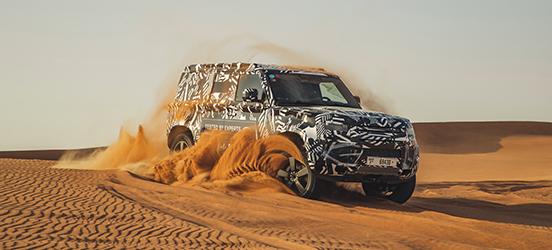 Новые испытания в пустыни